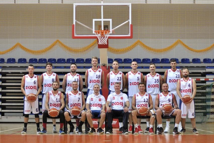 Koszykarze AZS Basket Nysa zakończyli sezon