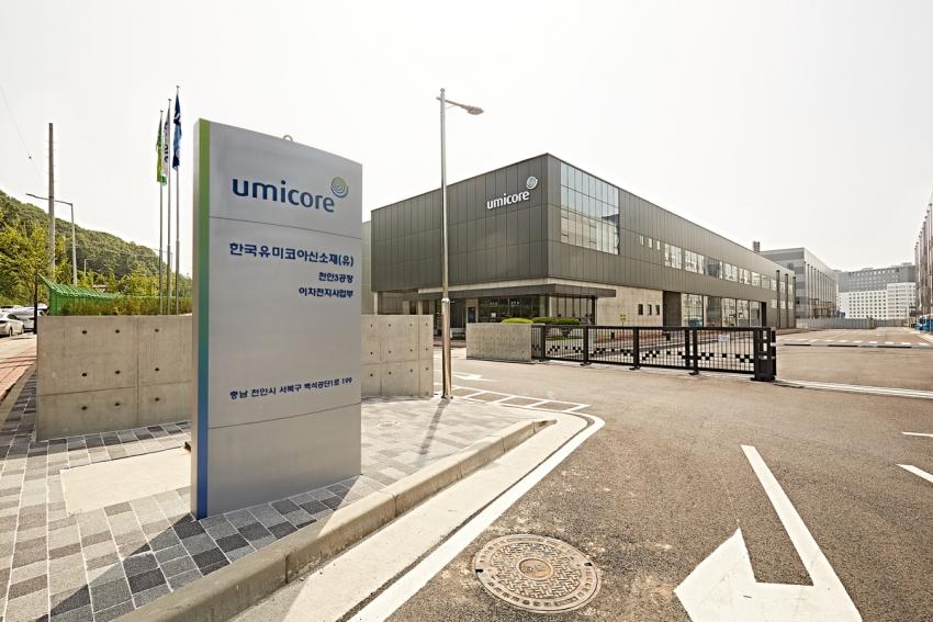 Niedługo wmurowany zostanie kamień węgielny pod budowę fabryki Umicore